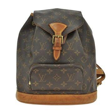 1d2ec2f03014 Louis Vuitton Monogram Montsouris Mm Backpack. Get one of the hottest  styles of the season