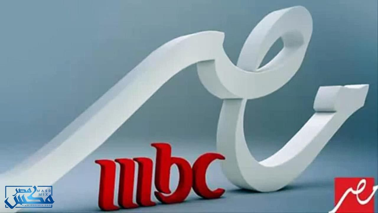 تردد قناة ام بي سي مصر تو Mbc Masr 2 الجديد 2018 على النايل سات Allianz Logo Logos