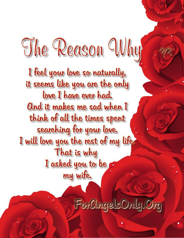 Expressing Love Poem9 True Happiness Wedding Poems Description From Rickeyminor C Love Poems For Boyfriend Happy Birthday Quotes For Friends Love Quotes Funny