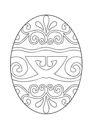 Pysanka Ukrainian Easter Egg Coloring Page