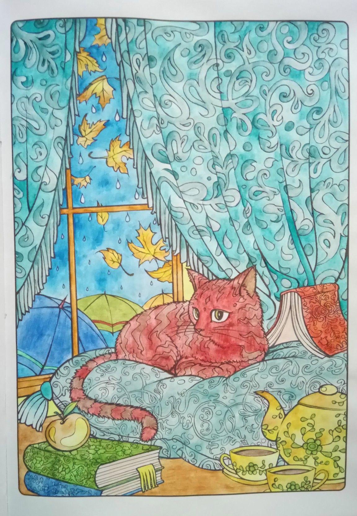 Koty Antystresowa Kolorowanka Z Aforyzmami Kids Rugs Art Cats