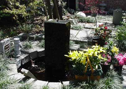 Delicieux Japanese Garden Granite Lanterns, Fountains, Stone, Benches, Pagodas From  Noble House And