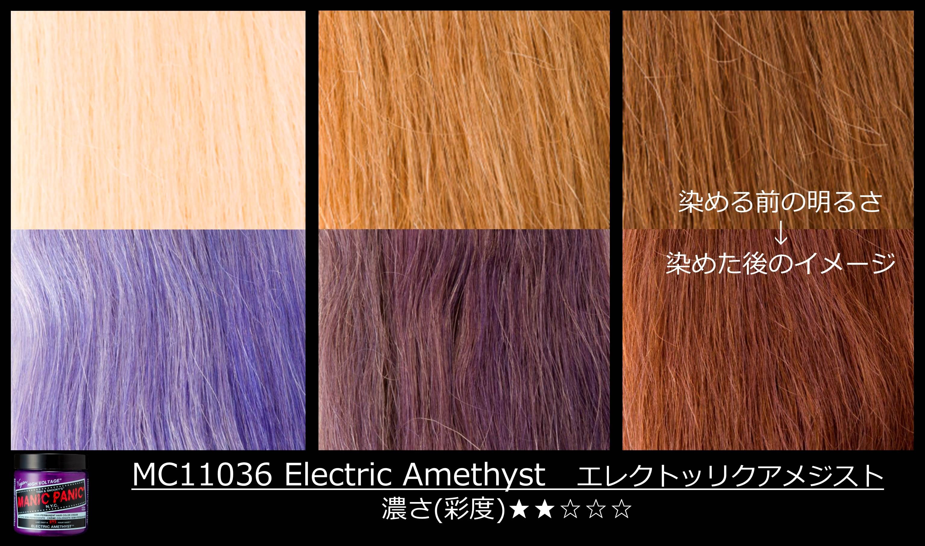 Mc11036electric amethyst dye d explore wild hair hair inspo and more nvjuhfo Image collections