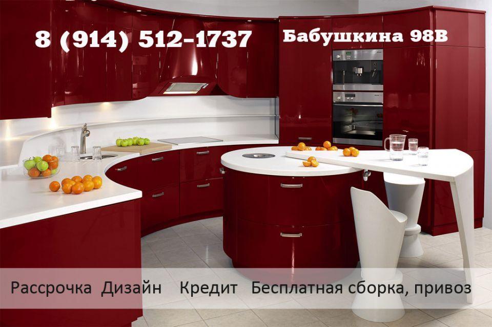 кухни на заказ фото цены в чите
