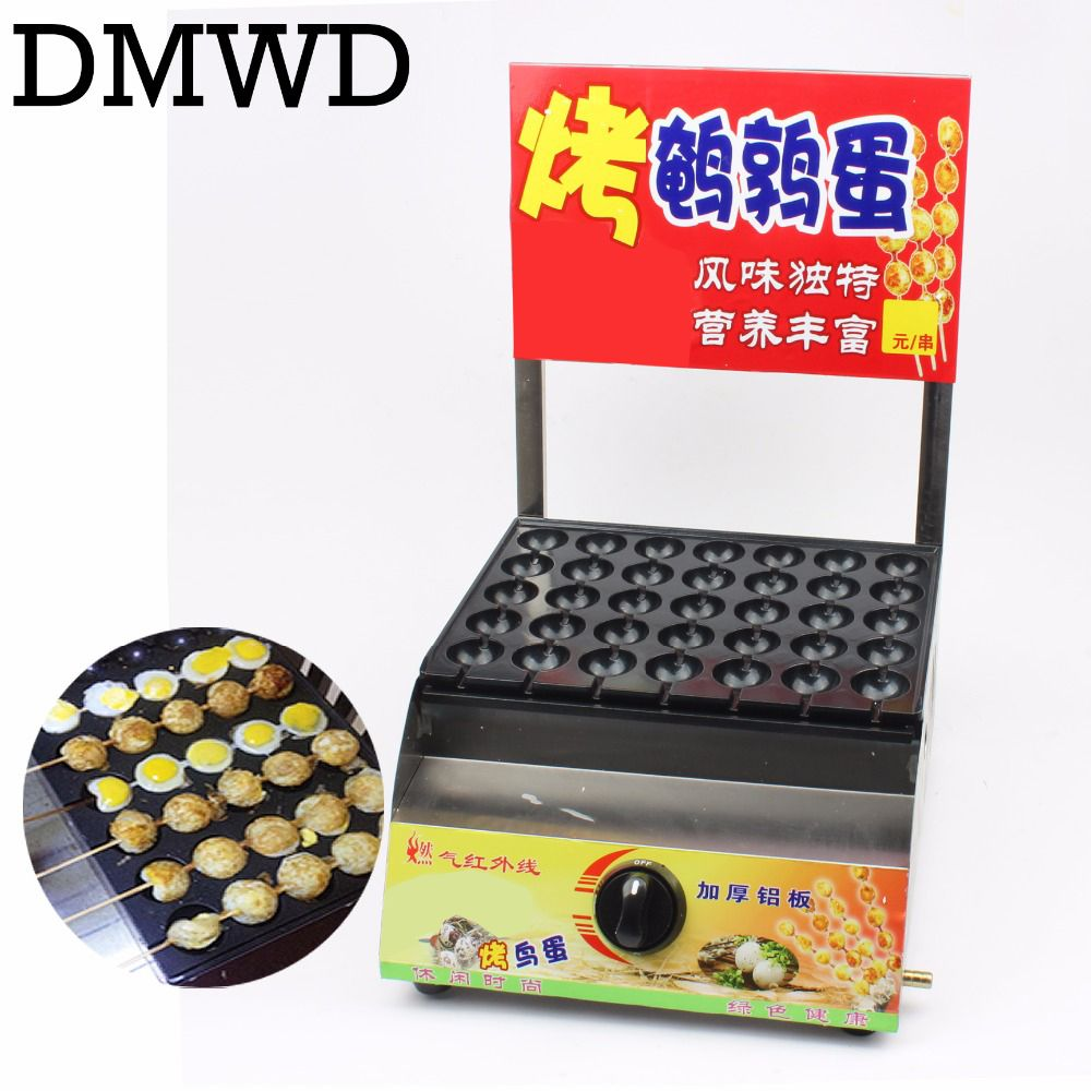 Dmwd 35 Holes Gas Roasted Egg Machine Roasted Quail Eggs Oven Baked Eggs Baking Machine Barbecue Stove Snake Oven Takoya Home Appliances Quail Eggs Grill Fries