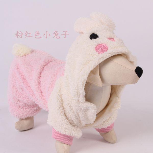 warm dog clothes 27 yuan tzhuamao.taobao
