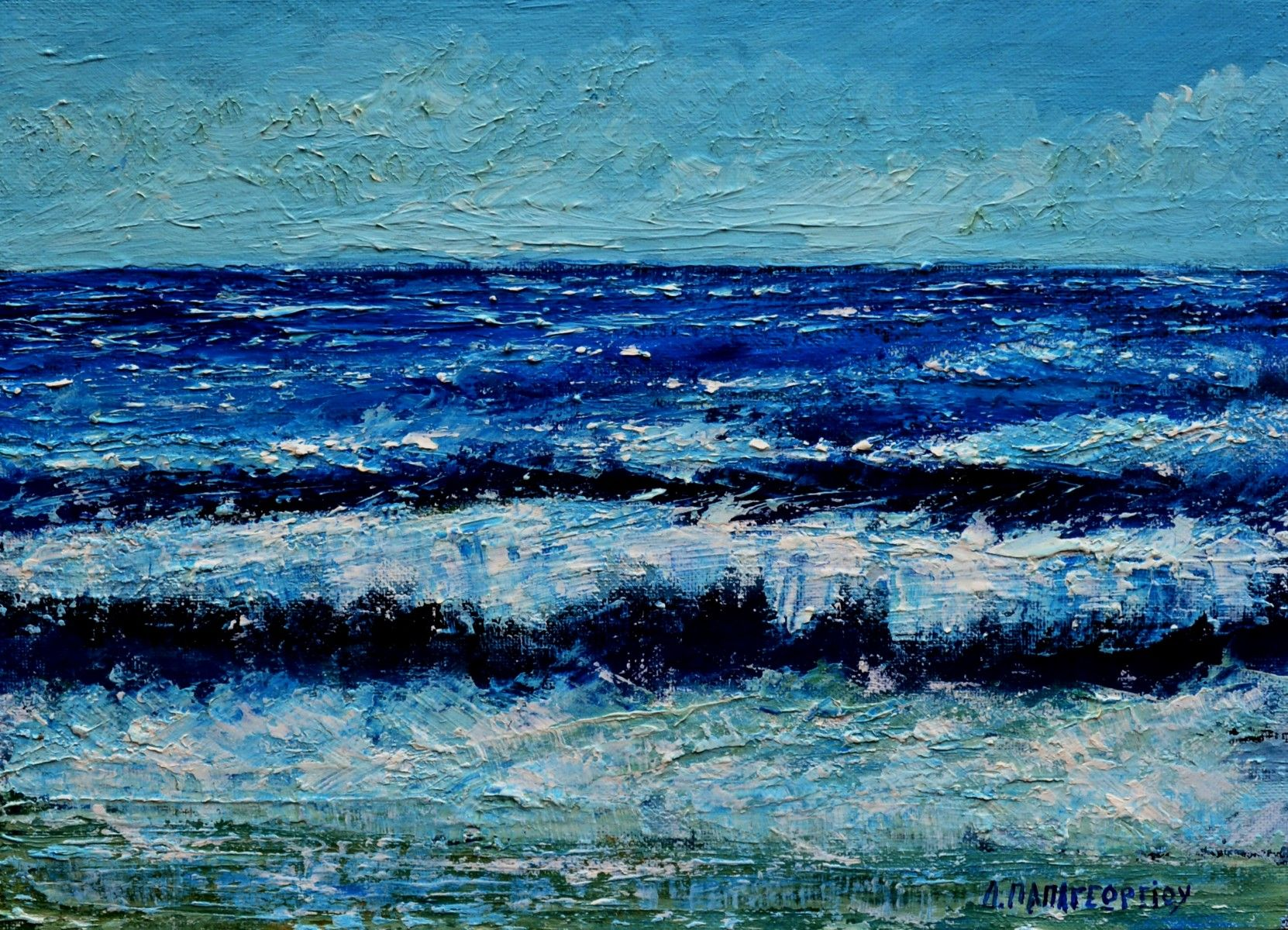 View Rough Sea by DIMITRA PAPAGEORGIOU. Browse more art for sale at great prices. New art added daily. Buy original art direct from international artists. Shop now