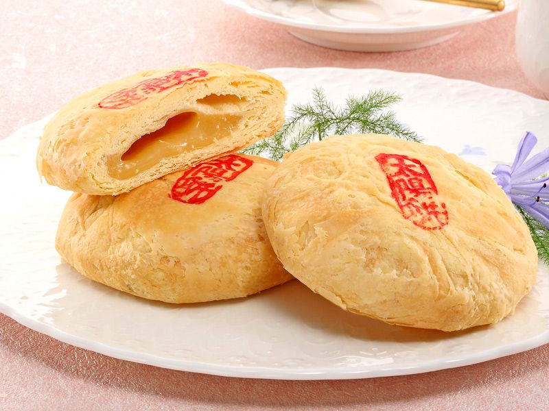Sun cake taiwanese dessert taiwanese chinese food for Asian cuisine desserts