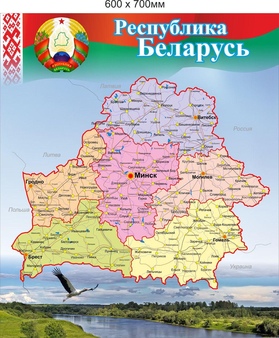 Подробная карта беларуси картинка