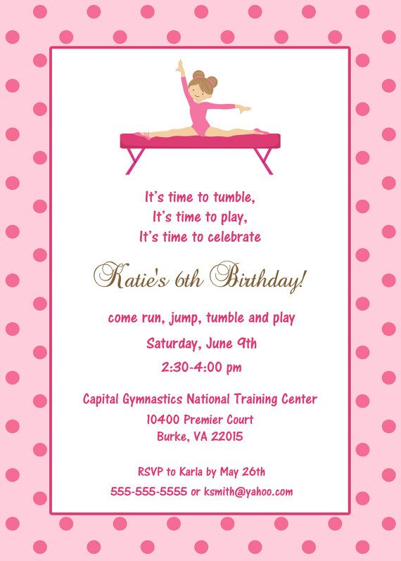 5x7 Gymnastics Birthday Invitation 5 Designs Available By AnnouncementsPlus 1500