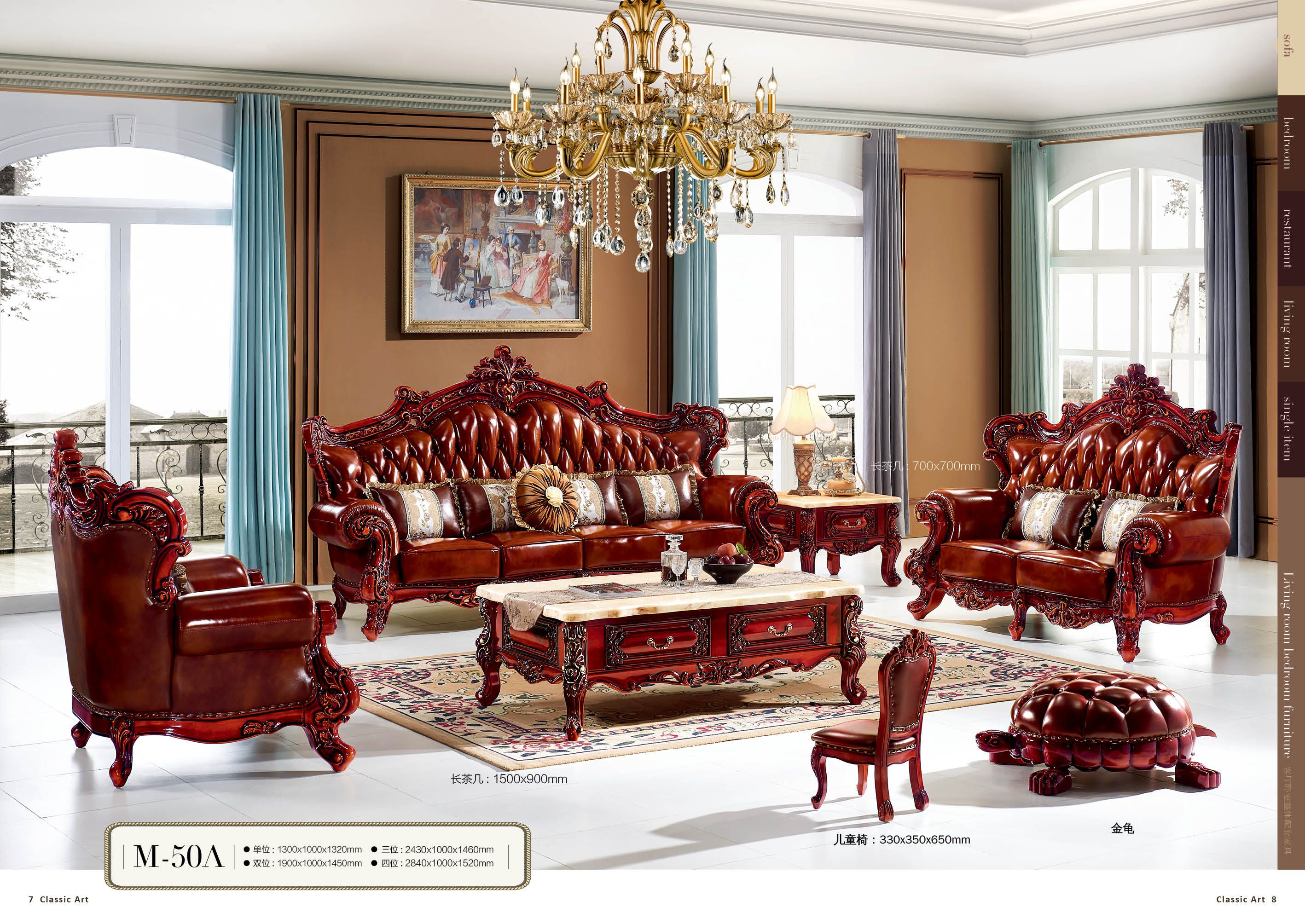 Ma Xiaoying Leather Sofas Solid Wood Frame Carved By Hands European Class Traditional Living Room Furniture Traditional Living Room Living Room Sets Furniture #traditional #living #room #sets #furniture
