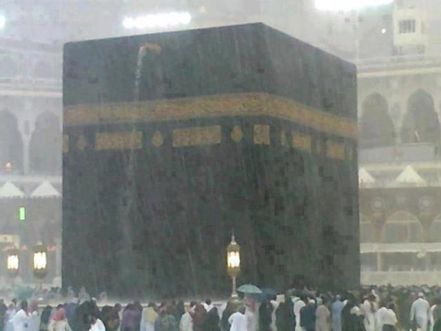 Enjoyable Khana Kaba In Rain Wallpapers Rain Wallpapers Mecca Islam Evergreenethics Interior Chair Design Evergreenethicsorg