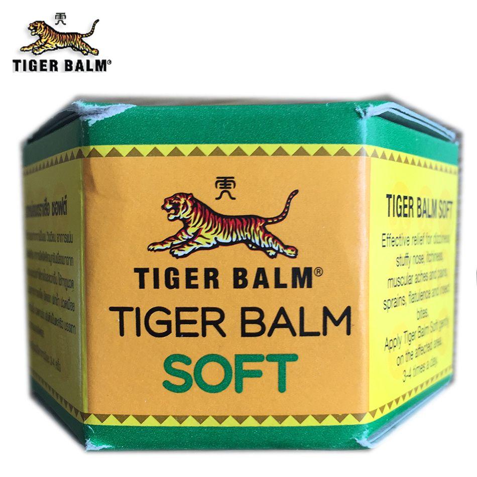 100 Original Tiger Balm Soft Made In Thailand Effective For Muscle Aches Pain Sprain Flatulence