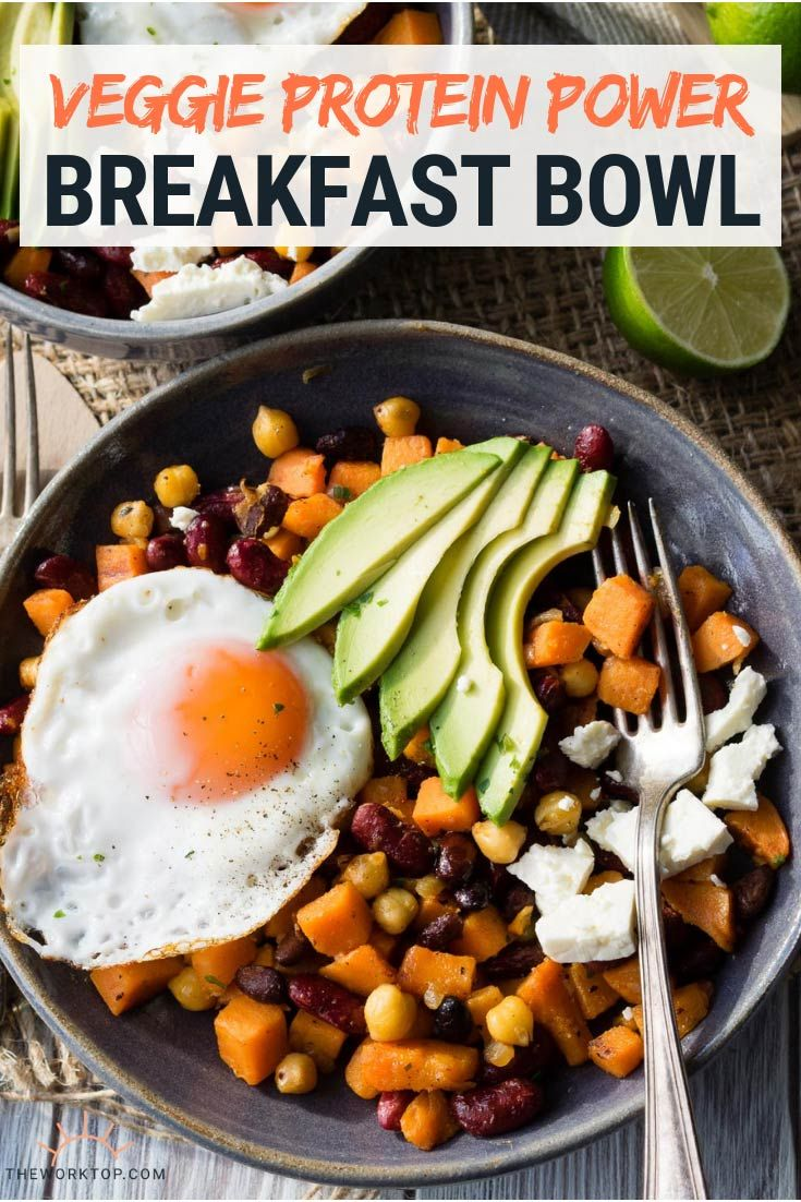 Start the day with this Healthy Breakfast Bowl that's packed with veggie protein power! This easy breakfast recipe can be made in 20 minutes. Loaded with beans, chickpeas, and sweet potatoes, you'll love this savoury breakfast bowl. Topped with egg and avocado, and dressed with a honey lime dressing. Get the recipe on The Worktop. || #breakfastbowl #healthybreakfast #ad