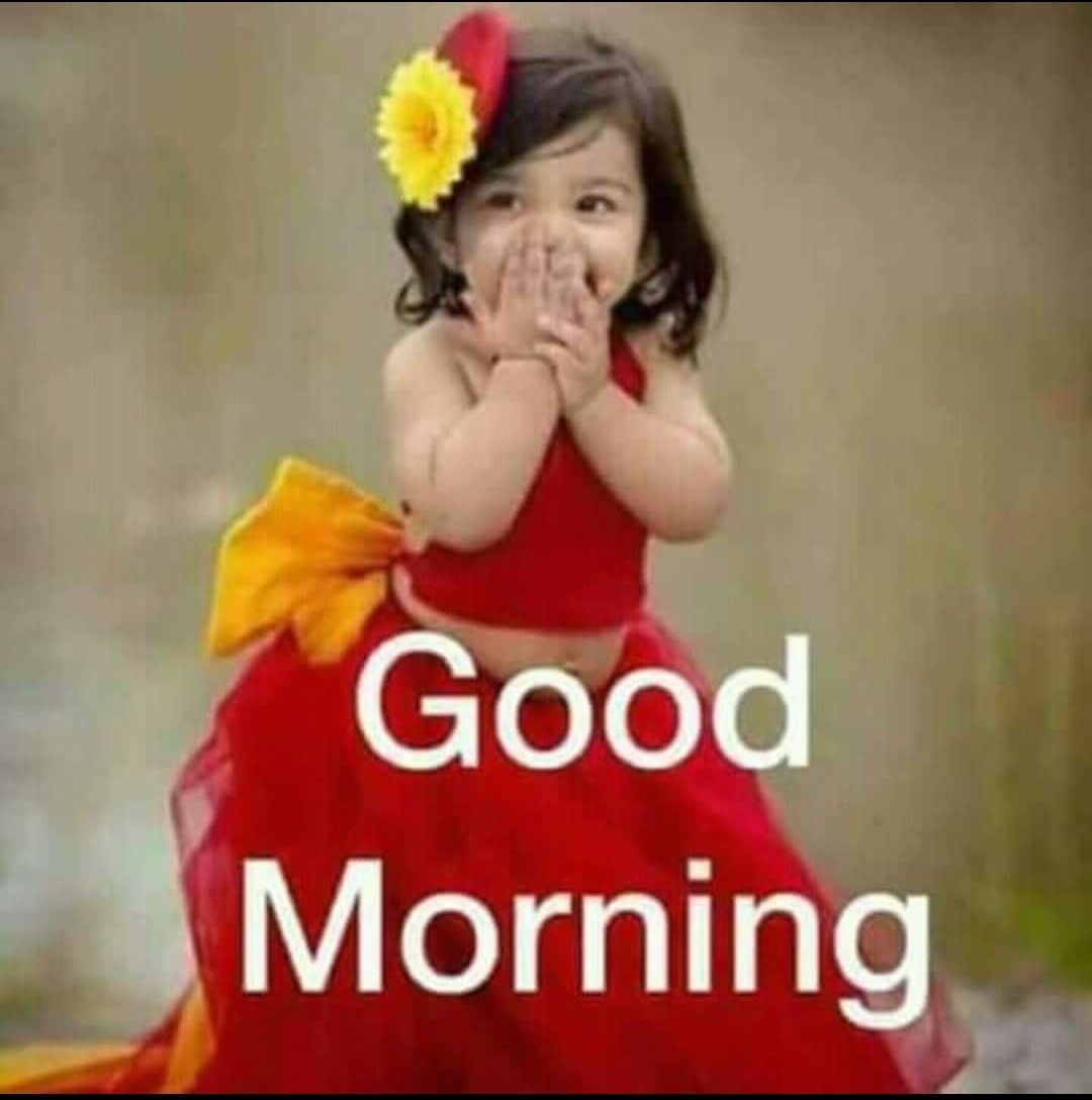 Saraseragmail Com Buon Giorno Good Morning Funny Good Morning Beautiful Quotes Good Morning Wishes Quotes