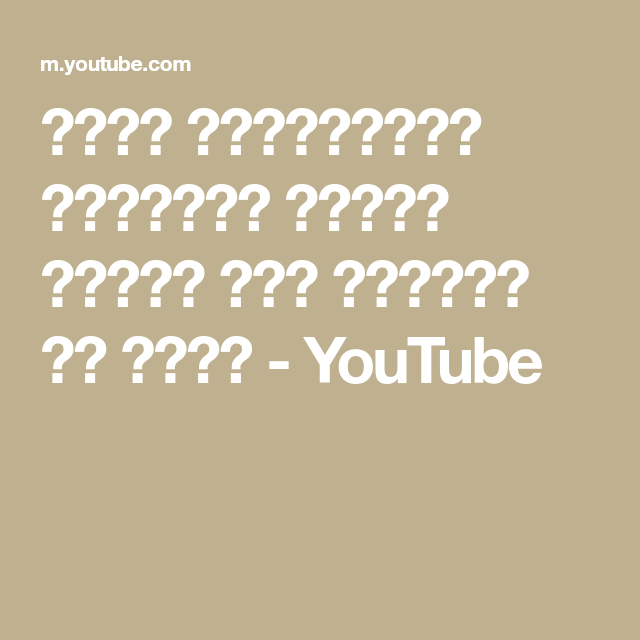 افضل المشروبات المنظفة للكلي وتعيد لها النشاط من جديد Youtube Youtube Sewing For Beginners Tutorials Sewing Tutorials Free