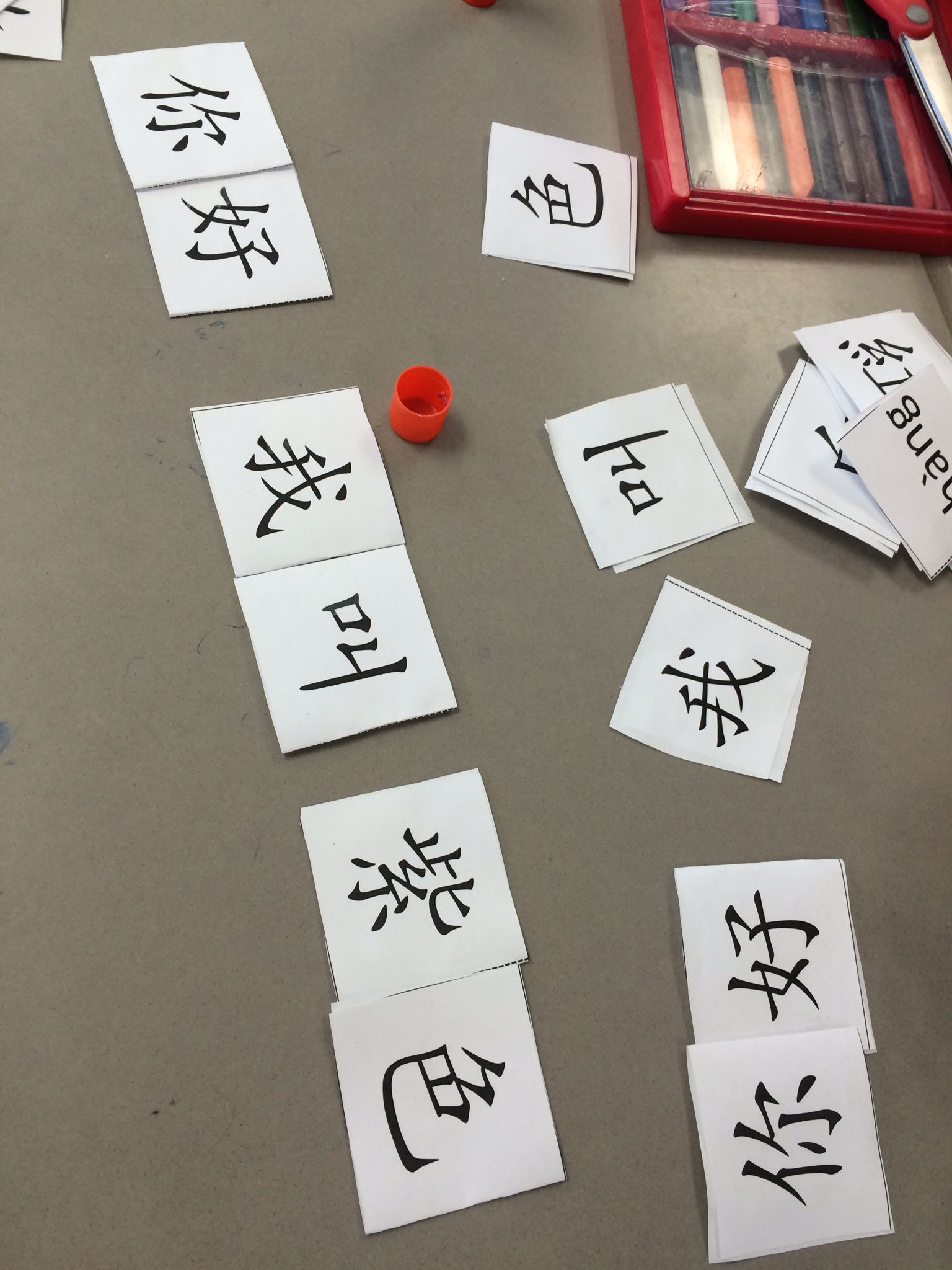 Character Flash Cards Character On One Side And Pinyin