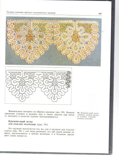 Klimov - Климова - 56 pag - isamamo - Picasa веб-албуми