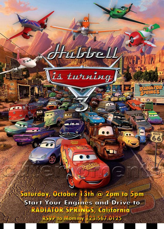 Disney Pixar present - Cars and Planes - Personalized Birthday Party Invitation
