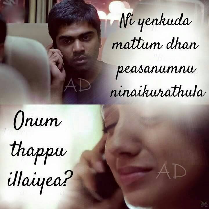 Love Breakup Quotes In Tamil Feelings Quotes Love Breakup
