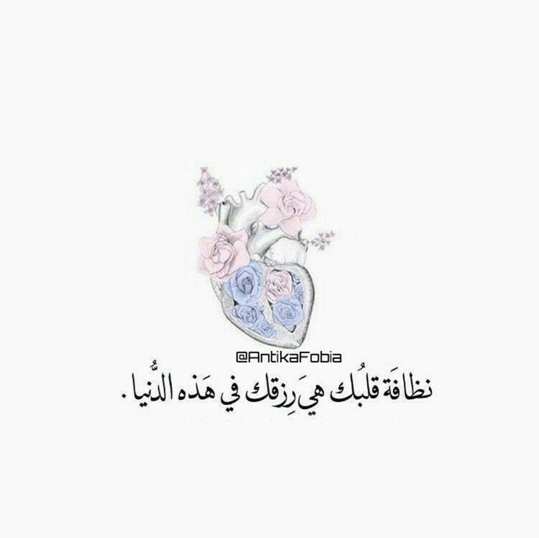 Asma ayoup alahdal ayoupalahdal on Pinterest
