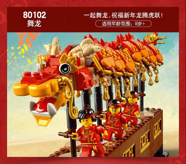 The Chinese New Year Lego Sets You Ve Been Waiting For Are Now