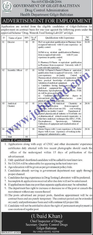 Health Department Jobs in Gilgit Baltistan February 2020