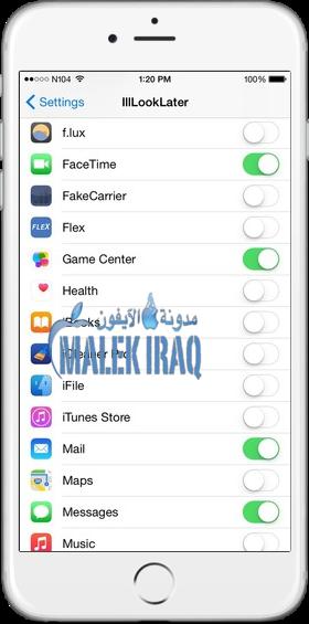 Color Convos اداة لتغيير الوان فقاعات محادثات الرسائل Facetime Messages Map