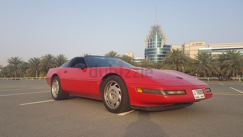 Dubizzle Dubai Corvette Corvette C4 1991 Chevrolet Corvette
