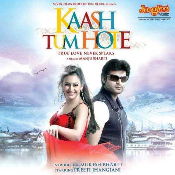 Hindi Free Download Kaashh Mere Hote