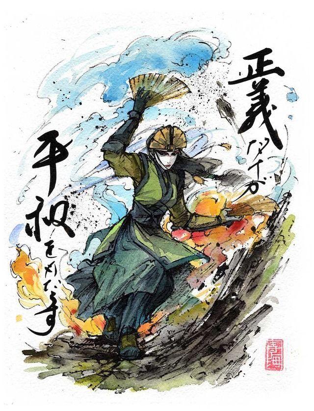 Pin by Niyah on ATLA Avatar kyoshi, Avatar the last