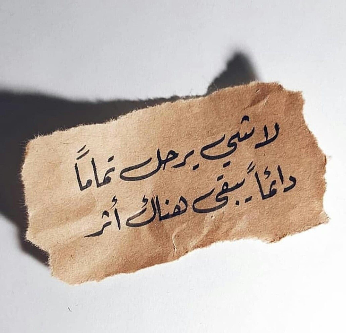 Pin By Abrar Mahmoud On كتابه على الورق Love Quotes Wallpaper Beautiful Arabic Words Cool Words