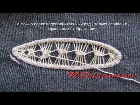 ▶ Румынское кружево.Мастер-класс от Н. Сазоновой.(листик) - YouTube