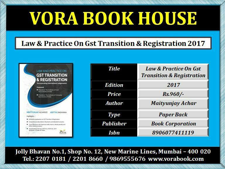 Title Law & Practice On Gst Transition & Registration