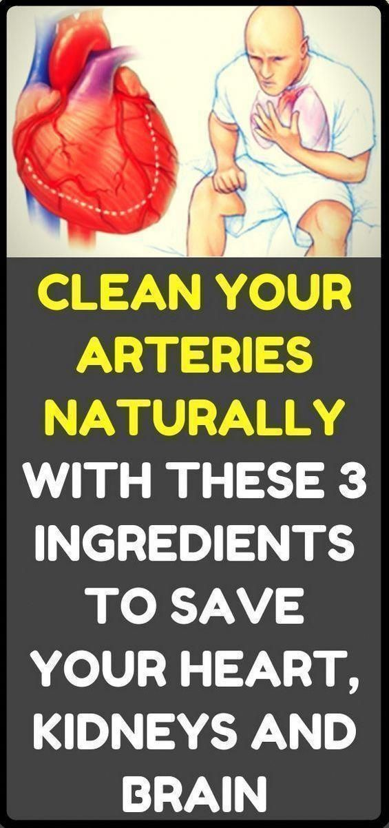 healthy life 4 you: How to clean out plaque in arteries – 3 ingredients mixture#health #fitness #bea...