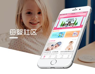 母婴社区APP练习 Projects, App, Creative