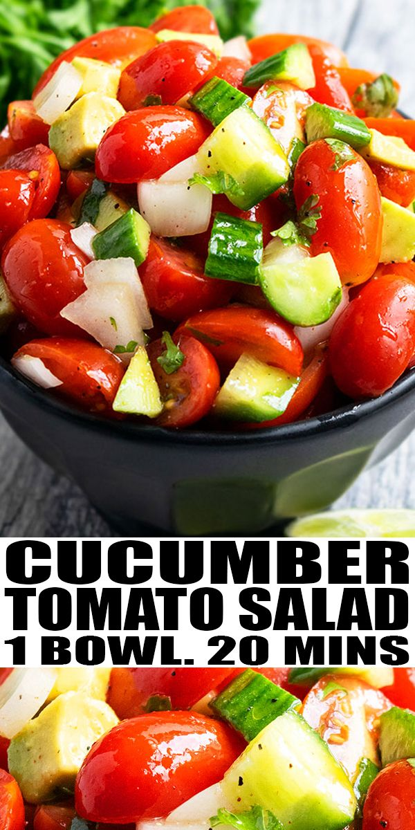 Cucumber Tomato Salad  (One Bowl) images