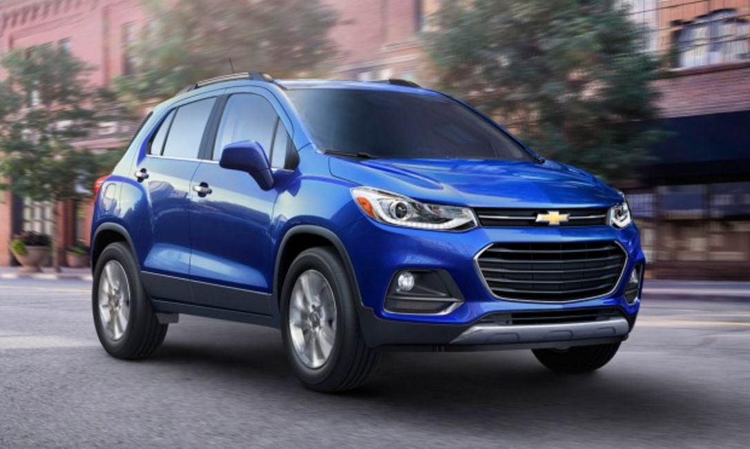 2017 Chevrolet Trax Small Suv Moulds To Your Lifestyle With Modern