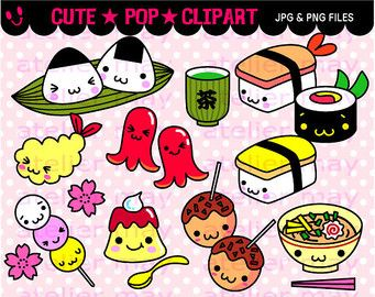 Some Cute Kawaii Japanese Sushi And Food Illustrations Here