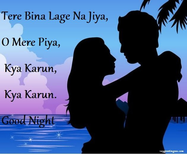 Latest Good Night Images Good Night Images For Love Good Night