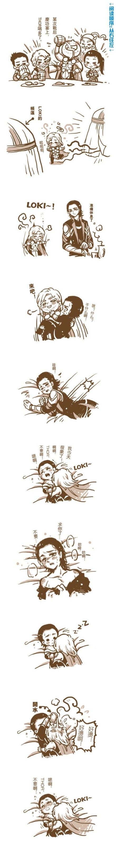 http://tw.weibo.com/2060572103/3715969828043414