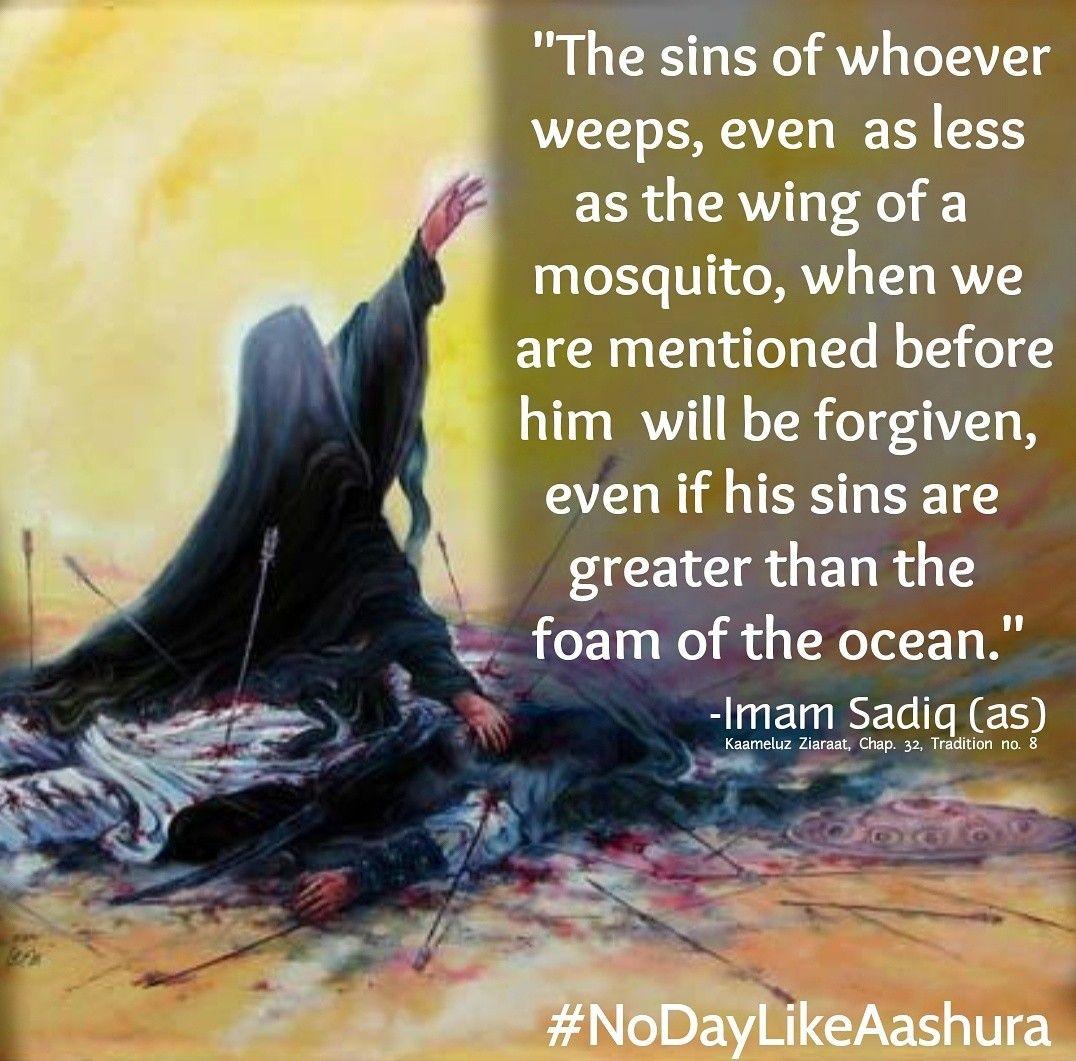 #NoDayLikeAashura