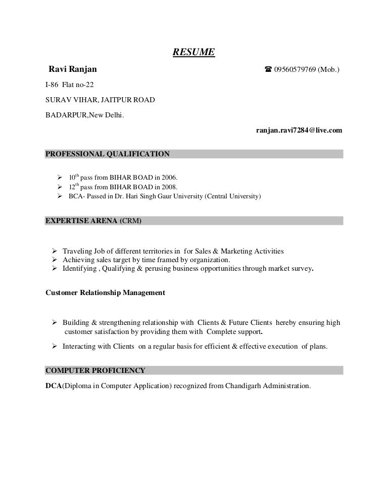 Resume Format 10th Pass Format Resume Simple Resume Format Resume Format Resume Pdf