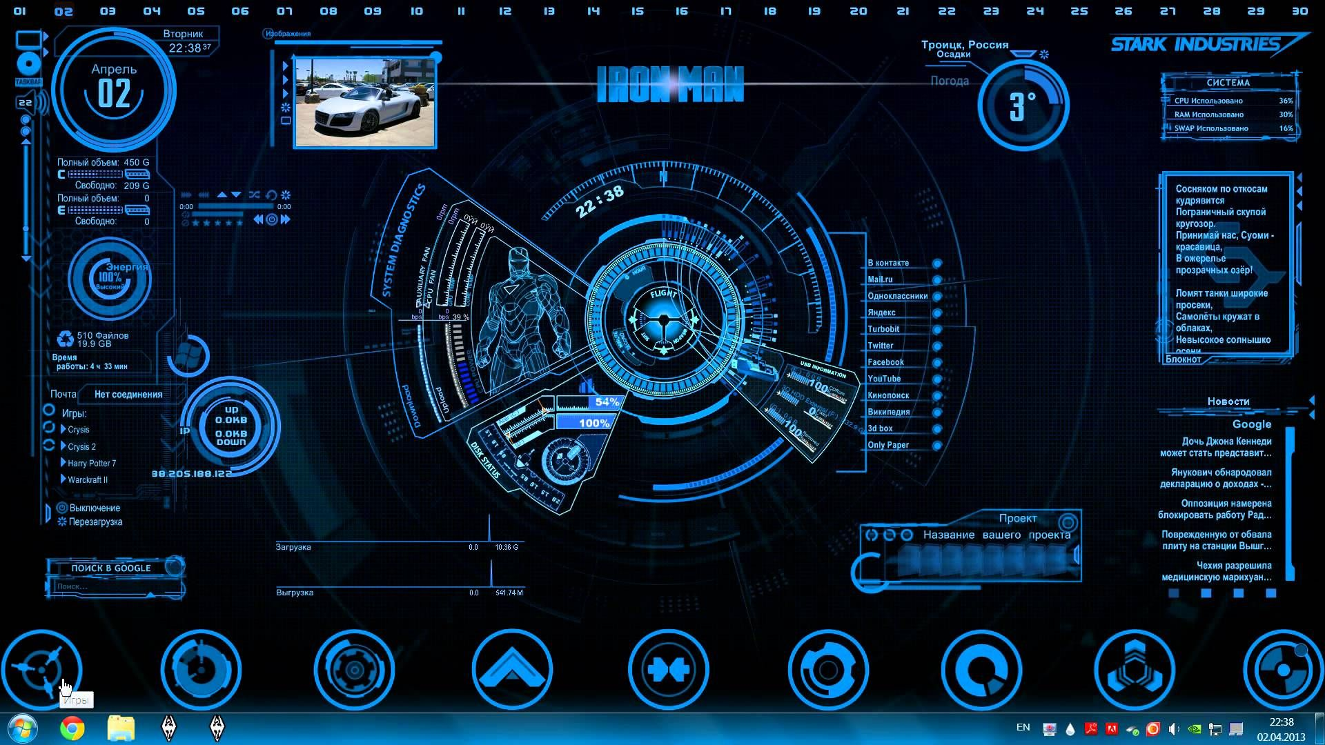 Jarvis 4 0 + Iron Man Mark 7 HUD | Live wallpapers | Iron man