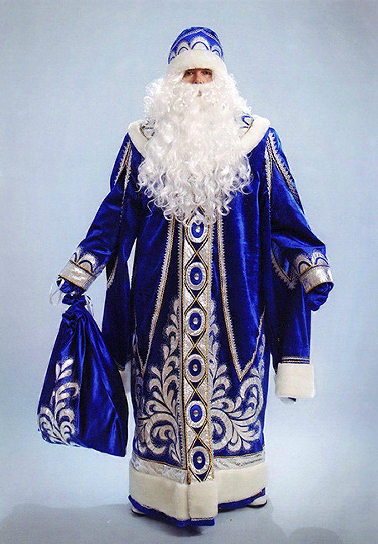 Ded Moroz Krasnyj Nos Golubaya Shapka Elf Clothes Blue Christmas Santa Suits