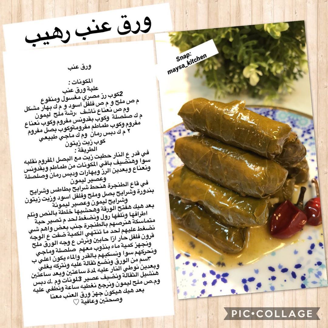 Maysa Mohamed Posted On Instagram وحي الله كل الي صاحيين دللوا عيلتكم بآخر كم يوم من الشهر الفضي Cookout Food Food Receipes Egyptian Food