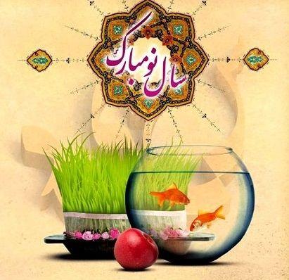 دانلود آهنگ زنده یاد استاد غلام حسین بنان به نام تا بهار دلنشین سال نو بر تمامی شما بازدید کنندگان محترم مب Norooz Card Red Roses Wallpaper Art Drawings Simple