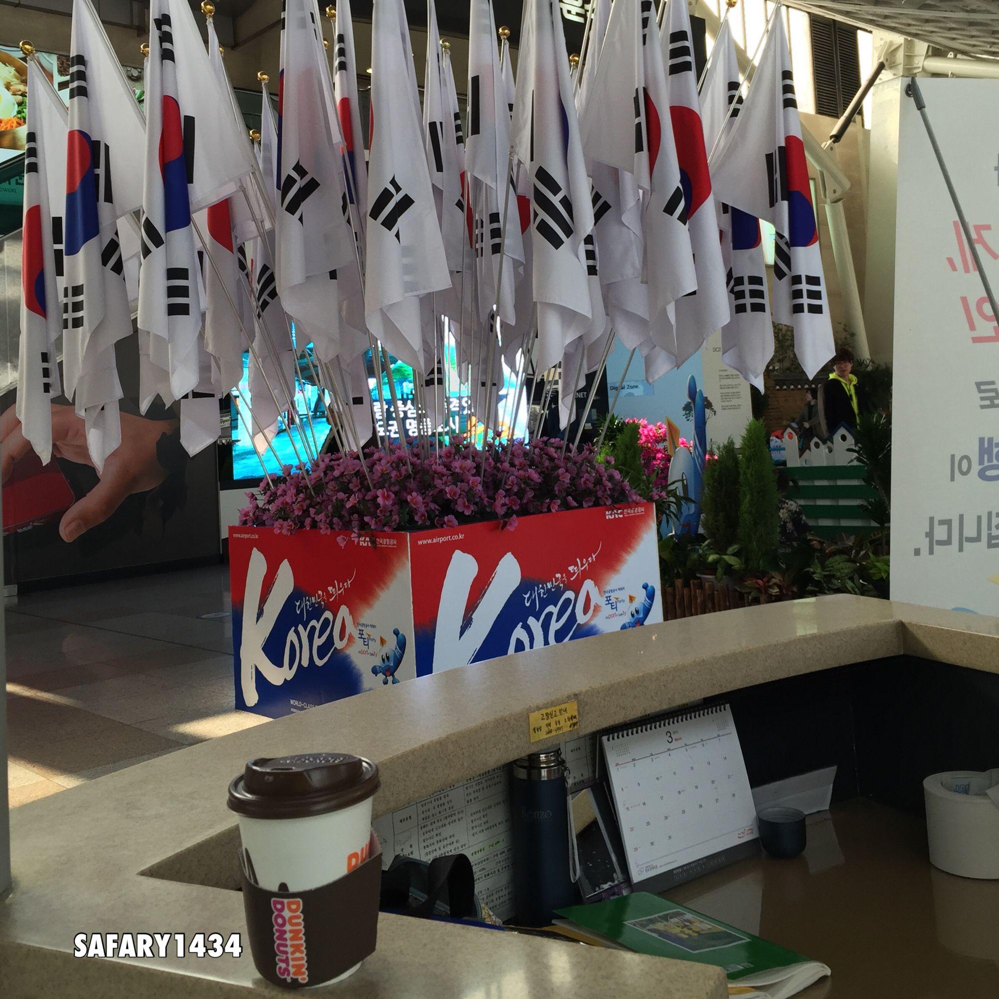 تصويري لقهوتي في مطار الداخلي في سؤول في كوريا الحنوبيه