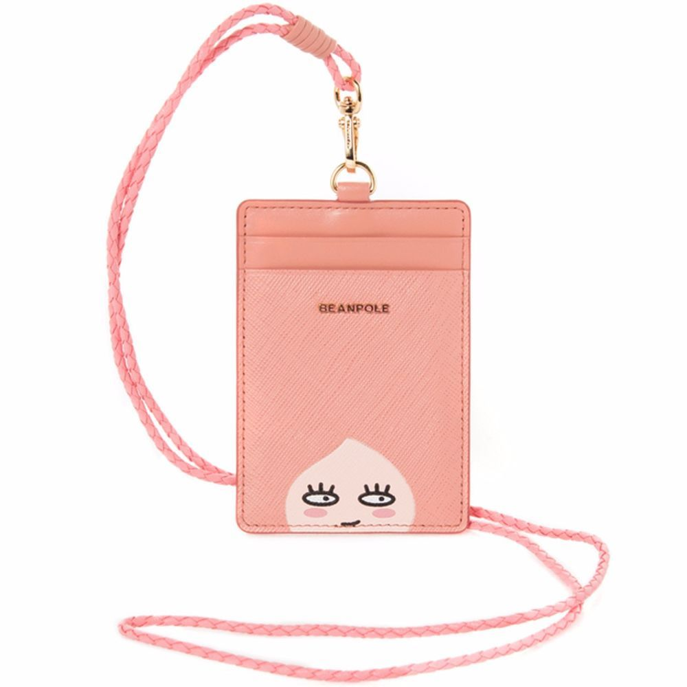 Back To Search Resultsoffice & School Supplies High-grade Pu Card Holder Staff Identification Card Neck Strap With Lanyard Badge Neck Strap Bus Id Holders Badge Holder & Accessories