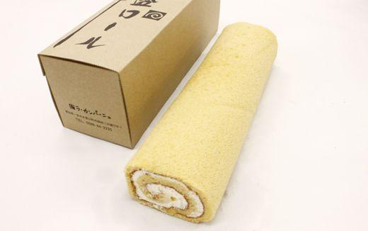 和三盆ロールケーキ|手作りケーキ&カフェ|ラ・カンパーニュ